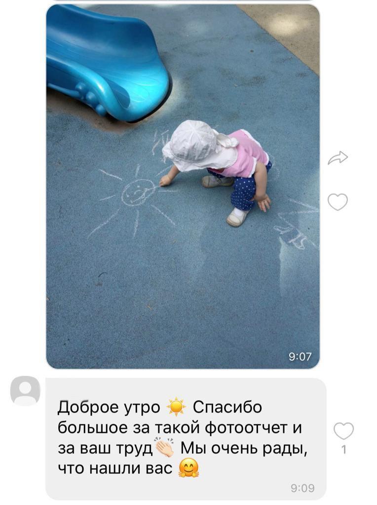 WhatsApp-Image-2019-07-09-at-10.53.49-764x1024